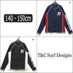 ショッピングラッシュ ラッシュガード 長袖 男の子 水着 794183 140cm 150cm 黒 紺 タウカン T&C Surf Designs /