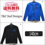 ショッピングラッシュ 水着 ラッシュガード 長袖 フード付 男の子 794184 140cm 黒 青 タウカン T&C Surf Designs /