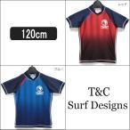 ショッピングラッシュ ラッシュガード キッズ 男の子 水着 745131 タウカン 半袖 ラッシュガード レッド ブルー 120cm T&C Surf Designs