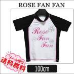 ショッピングラッシュ ラッシュガード キッズ 半袖 女の子 342507 100cm 白×肩黒 ROSE FAN FAN ローズファンファン
