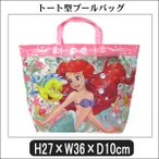 プールバッグ トート型 アリエル 女の子 322022211 02ピンク Disney ディズニー リトル・マーメイド アリエル