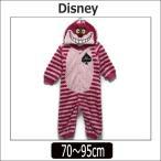 チェシャ猫 着ぐるみ 70cm 80cm 90cm 95cm 10チェシャ猫 351100728 Disney ディズニー ふしぎの国のアリス (5
