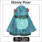 サリー ケープ 70cm 80cm 90cm 95cm 100cm 110cm 120cm 80サリー 351100718 Disney Pixar ディズニーピクサ モンスターズインク (5