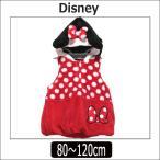 ショッピングミニー ミニー ベスト 80cm 90cm 95cm 100cm 110cm 120cm 71ミニー 351100734 Disney ディズニー ミニー (5