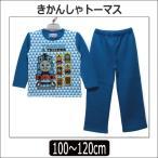 きかんしゃトーマス 光るパジャマ 100cm 110cm 120cm ブルー 733TM110121 THOMAS&FRIENDS (5 /倉1