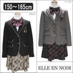 ELLE EN NOIR フォーマル 卒業式スーツ 150cm 160cm 165cm ブラウン ベージュ 4701-2510 エル アンノワール (5