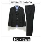 ヒロミチ ナカノ・ボーイズ フォーマルスーツ 140cm 150cm 160cm 165cm 05クロ 16150 hiromichi nakano BOYS ヒロミチ (5