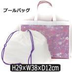 女の子 巾着袋付き トート型 プールバッグ ピンク b01