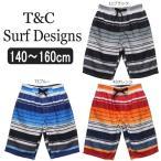 タウカン サーフパンツ 140cm 150cm 160cm 11ブラック 43オレンジ 73ブルー 767152 T&C Surf Designs