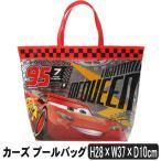 ショッピングプールバッグ 男の子 カーズ トート型 プールバッグ 1200レッド 363107018 b0242 Disney PIXAR ディズニーピクサー Cars