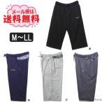ショッピングハーフパンツ メンズ メンズ ジャージ ハーフパンツ M L LL 黒 灰 チャコール 紺 PS82645 pm by person's パーソンズ 大きいサイズあり