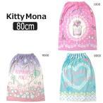 女の子 Kitty Mona 巻きタオル ラップタオル A 1000ピンク B 8000サックス C 9000パープル 丈80cm 363707060 a0181
