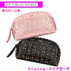 ポーチ おしゃれ クラッチ バッグ ヴィクトリアシークレット Victoria's Secret メイク ポーチ メイクポーチ 刺繍柄