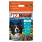 K9ナチュラル フリーズドライ・フード【ホキ&ビーフフィースト】500g(2kg相当)犬用 K9Natural