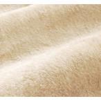 プレミアムマイクロファイバー贅沢仕立てのとろけるカバーリング【gran】グラン 和式用敷布団フィットシーツ  アンティークバニラ