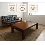 ダークブラウン PANOOR パノール Sサイズ W90-120 3段階伸長式!天然木折れ脚エクステンションリビングテーブル