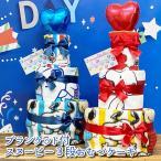 おむつケーキ スヌーピー 上質スタイ二枚入 ぬいぐ るみ オムツケーキ 名入れ 出産 祝い 内祝い 男 女