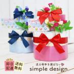 ショッピングおむつケーキ おむつケーキ シンプル 小 出産祝い 男 女 オムツケーキ