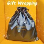 ラッピング プレゼント ギフト 袋 袋タイプ 巾着 誕生日 クリスマス お正月 バレンタインデー ホワイトデー 結婚 出産 母の日 父の日 お祝い 贈り物