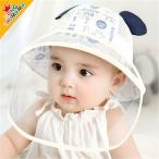 コロナ対策 赤ちゃん 子供 フェイスシールド ウイルス対策 帽子 飛沫防止 公園遊び ベビー 新型コロナ対策 花粉対策 外出