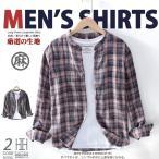 バンドカラーシャツ メンズ リネンシャツ チェック柄 長袖 ライトアウター トップス 麻綿 春 夏