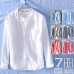 シャツ メンズ 無地 長袖 リネンシャツ バンドカラー カジュアル ポケット 白シャツ シンプル 春夏