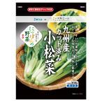 冷凍野菜 [冷凍食品]Delcy 国産カット済み小松菜 200g