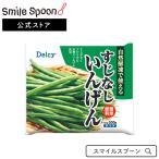 冷凍 野菜  Delcy すじなしいんげん 300g×20個 | デルシー | Delcy デルシー