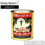 日食 ロールドオーツ 350g×4個 | オートミール オーツ麦 えん麦 クイックオーツ からす麦 シリアル