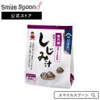 神州一味噌 国産しじみ汁 4食×3個   みそ 味噌 miso 生味噌 即席 みそ汁 味噌汁 みそすーぷ みそ