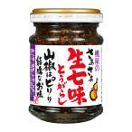 桃屋 桃屋のさあさあ生七味とうがらし山椒ピリリ結構なお味 55g×6個 | 桃屋 生七味 七味 シチミ 一味