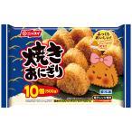 冷凍 日本水産 焼きおにぎり10個 10個(500g)
