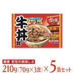 冷凍 すき家 牛丼の具 (70g×3食)×5袋 | すき家牛丼の具 牛丼 すき家牛丼の具 すき家