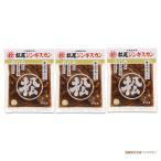 冷凍 マツオ 冷凍 味付特上ラム 400g×3個 | 松尾 ジンギスカン 北海道 名物 羊 ラム タレ 秘伝