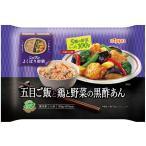 日本製粉 よくばり御膳五目ご飯と鶏と野菜の黒酢あん 300g×12個 | ごはん ご飯 五目 黒酢 鶏