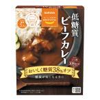 カレー レトルト サラヤ ロカボスタイル低糖質ビーフカレー 140g×6個 | ロカボ 糖質 ビーフ