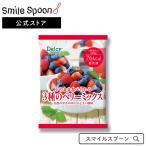 冷凍 フルーツ  Delcy そのまま食べられる3種のベリーミックス 180g×12個 | デルシー