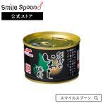 いわし 缶詰 マルハニチロ 釧路のいわし煮付 150g×8個 | DHA EPA 健康 いわし 缶詰 簡便 品