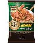 冷凍食品 パスタ 日清フーズ THE PASTA ソテースパゲティナポリタン 290g | スパゲティ 冷凍