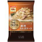冷凍食品 日清フーズ THE PASTA カルボナーラ 290g×14個 |  イタリアン イタリア料理 冷凍