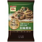 [冷凍]日清フーズ THE PASTA 和風醤油 280g
