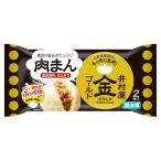 冷凍食品 井村屋 ゴールド肉まん 2個入(200g)×10袋 | 肉まん にくまん 中華まん 中華 朝食