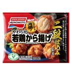 冷凍食品 味の素 やわらか若鶏から揚げボリュームパック 300g×6袋 | 冷凍 冷凍食品 冷凍唐揚げ フローズンアワード 入賞