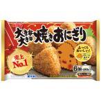 冷凍 日本水産 大きな大きな焼きおにぎり 6個(480g) |  フローズンアワード 入賞