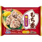 冷凍 日本水産 もち麦が入った!梅ひじきおにぎり 6個(300g)