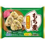 冷凍食品 日本水産 もち麦が入った!枝豆こんぶおにぎり 6個(300g)×12個 フローズンアワード 入賞