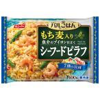 冷凍食品 ピラフ 日本水産 バルごはん シーフードピラフ 魚介のブイヨン仕立て 400g