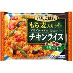 20%OFFクーポン 冷凍 日本水産 バルごはん ドライトマトのチキンライス 400g