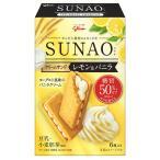 グリコ SUNAO(クリームサンド)レモン&バニラ 6枚×7個