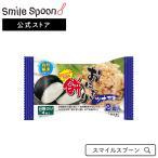 [冷凍]モチクリーム 冷食用 おにぎり餅 (ツナマヨ)2個入 2個×6個